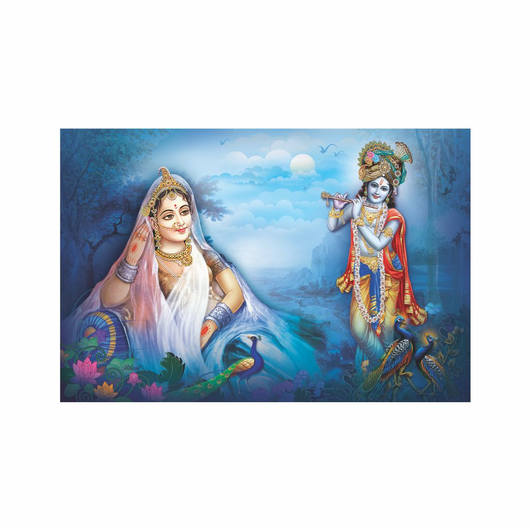 Abstract  Lord Krishna Radha  Beautiful Background Wall Painting  24 inch x  16 inch