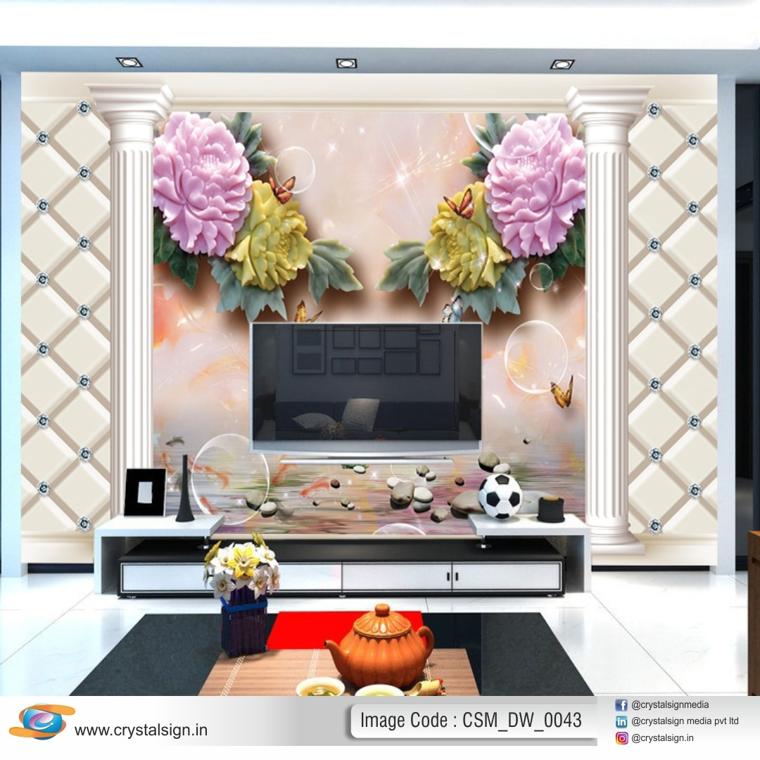 3D Abstract Colourful Flower Decor Wallpaper CSM DW 0043