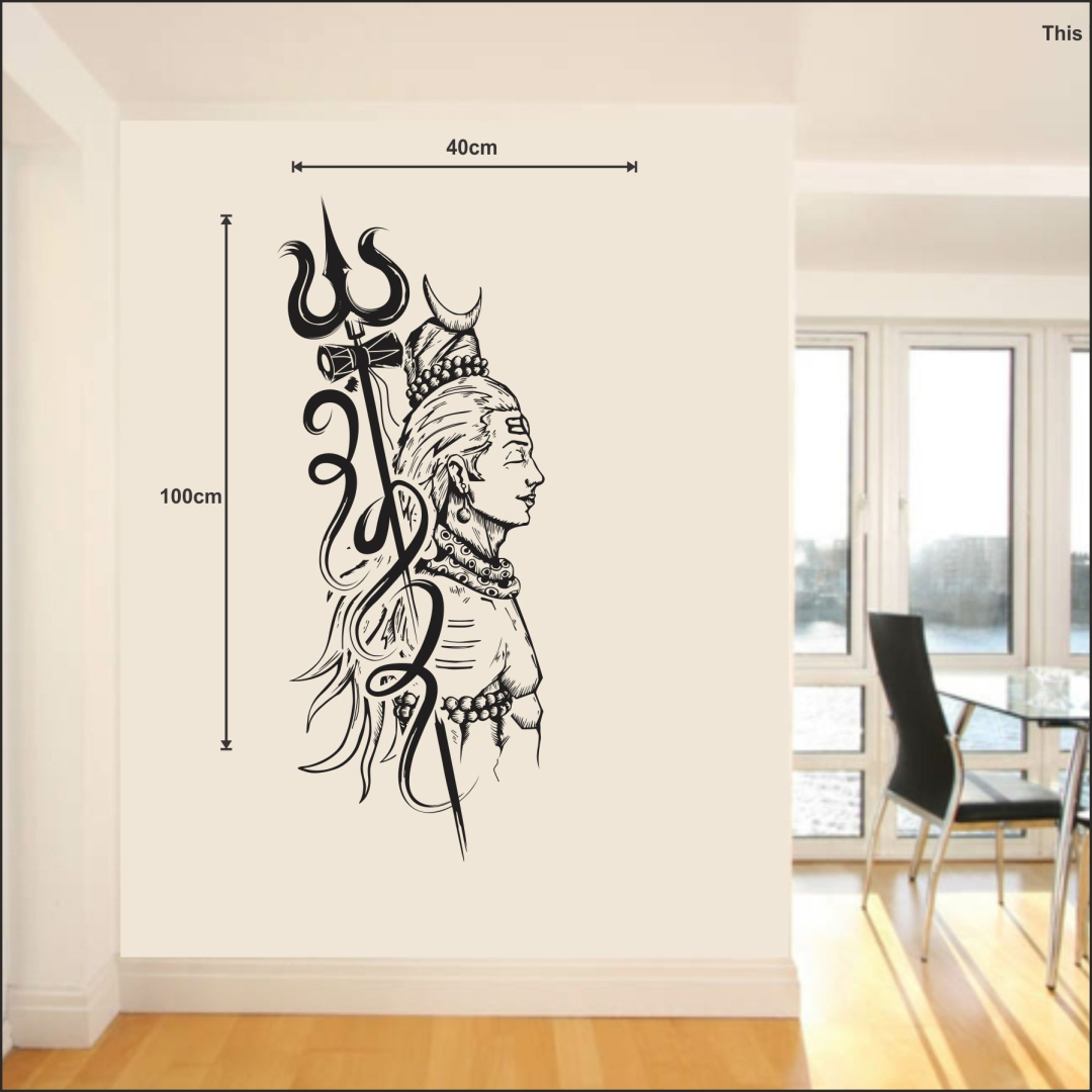 Lord Shiva wall Sticker 40cmX100Cm